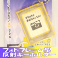 【リフレクター キーホルダー】リフレクター 国産 オリジナルのフォト反射キーホルダー フォトほたるくん FF-B30【DM便送料無料】