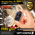 トイカメラ トイデジ スパイカメラ スパイダーズX (A-360) 赤外線 P2P コンパクトカメラ 小型カメラ 防犯カメラ 小型ビデオカメラ