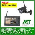 防犯カメラ ワイヤレス 屋外 防水 SD録画対応モニター付 MT-WCM200