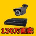 防犯カメラ 屋外 セット 高画質AHD仕様  DVR-HDC07HD (1台セット)
