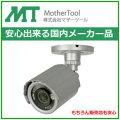 防犯カメラ 屋外 AHD 1080P 200万画素 屋外 UTC対応 防犯カメラ MTW-S38AHD