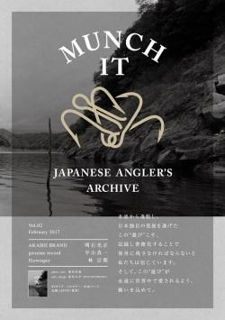 MUNCH IT design ムック本 vol.2 , ペーパールアースタンド ,Tシャツ