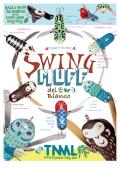 津波ルアーズ 『Swing Muff del Blanco (スウィング・マフ・デル・ブランコ)』