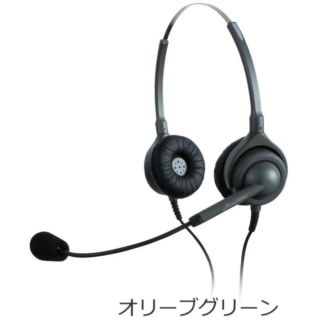 【送料無料】アンプ不要ヘッドセット 両耳用ヘッドセット /エンタープライズ(日本製)/EN2