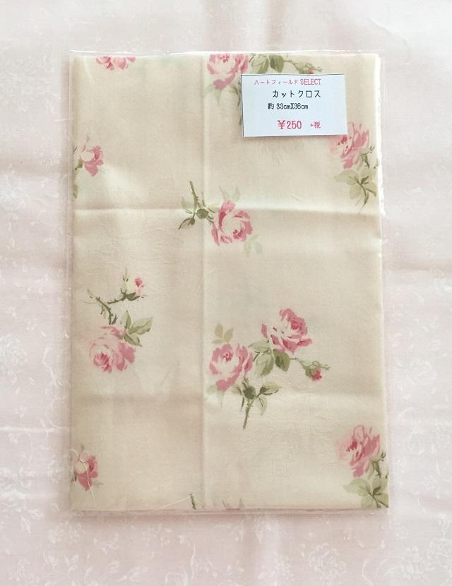 【花柄】【パッチワーク用布】【YUWA】【メール便可】 カットクロス ピンクローズ柄 33X36