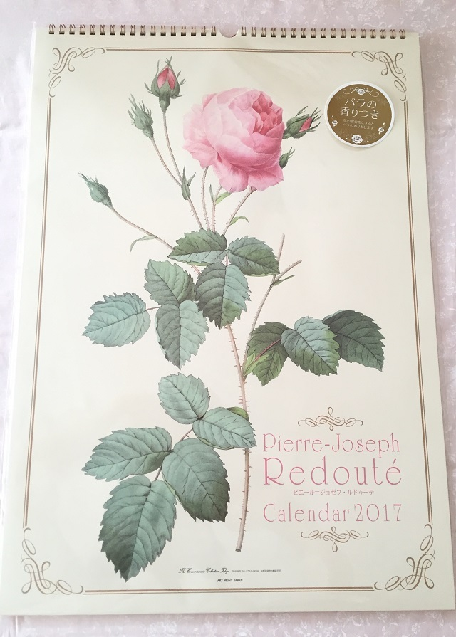 【ルドゥーテ】【薔薇柄】【カレンダー】 ルドゥーテ(壁掛け)カレンダー