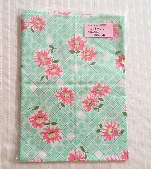 【花柄】【パッチワーク用布】【カットクロス】【メール便可】 YUWAカットクロス グリーン 50X55cm