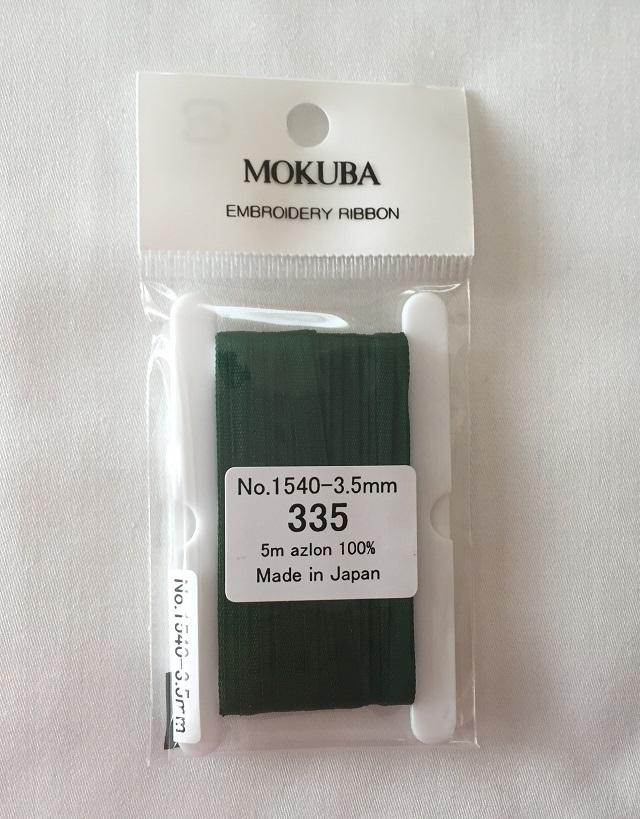 【リボン刺繍用リボン】【メール便可】木馬エンブロイダリーリボン 3.5mm色番号335 5m巻