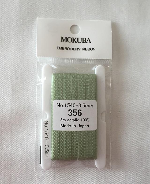 【リボン刺繍用リボン】【メール便可】木馬エンブロイダリーリボン 3.5mm色番号356 5m巻