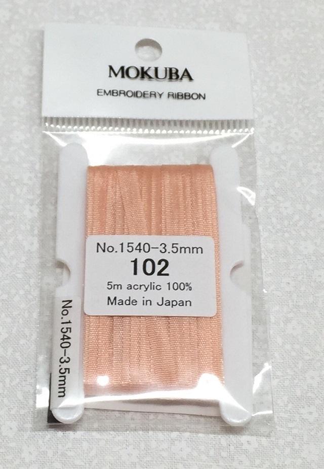 【リボン刺繍用リボン】【メール便可】 木馬エンブロイダリーリボン 3.5mm 色番号102 5m巻