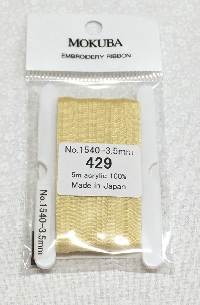 【リボン刺繍用リボン】【メール便可】 木馬エンブロイダリーリボン 3.5mm 色番号429 5m巻