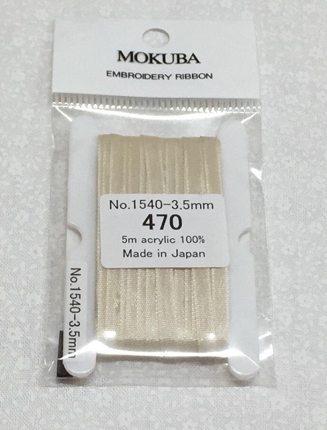 【リボン刺繍用リボン】【メール便可】 木馬エンブロイダリーリボン 3.5mm 色番号470 5m巻