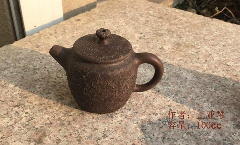 【宜興紫砂壺】鉄壺系列NO11【王 亜琴】