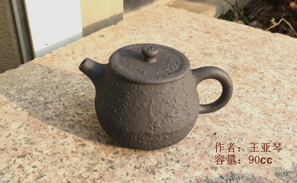 【宜興紫砂壺】鉄壺系列NO12【王 亜琴】