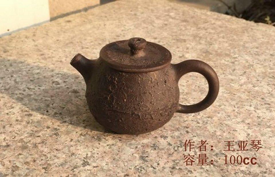 【宜興紫砂壺】鉄壺系列NO17【王 亜琴】