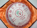 【熟茶】孟カ海七子餅茶75726(2012年)