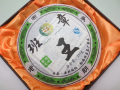【生茶】班章王青餅(2014年)