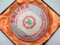 【熟茶】雲南七子餅茶緑印(2012年)