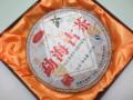 【生茶】孟カ海古茶青餅(2012年)