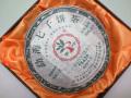 【生茶】孟カ海七子餅茶75426(2012年)