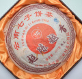 【熟茶】越陳越香熟餅(2010年)