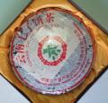【生茶】中茶緑印7542七子餅茶(1999年)