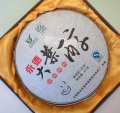 【生茶】永徳大葉醇餅茶(2012年)