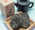【生茶】邦威野生古樹小餅茶(2014年)