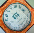 【生茶】大益7542七子餅茶(2007年)