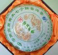 【生茶】高原喬木七子餅茶(2012年)