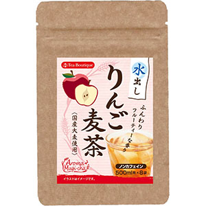 アロマ麦茶 水出しりんご麦茶