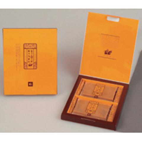 ティーロードキャラメル プレーン2個セット(箱入り)