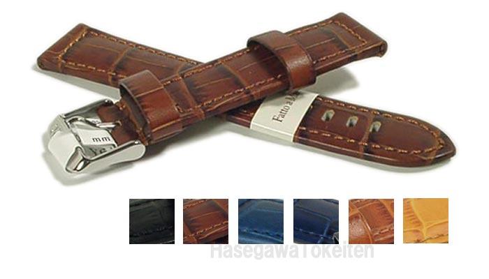 イタリア・モレラート製腕時計用ベルトBOTERO(ボテロ)「PANERAIパネライ」詳細写真a