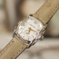 「ポーチ付きギフトボックス」仕様ハミルトン『バグリー』正規品腕時計H12351855