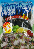 海藻サラダ 75g(寒天入り)