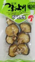 国産椎茸 香信20g
