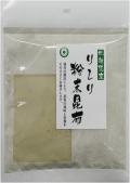 利尻粉末昆布 (北海道産) 100g
