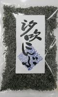 汐吹き昆布 菊(細切) 100g  〜細かい汐吹き昆布〜