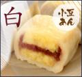 肥後屋 いきなり団子 白(小豆あん) 5個入