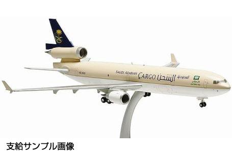 サウジアラビア航空カーゴ