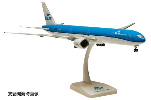 KLM 15新塗装 1:200 HG
