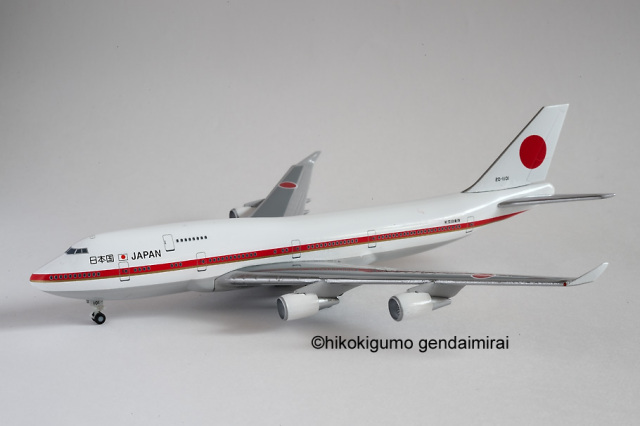 B747-400 日本政府専用機 1:500 HERPA