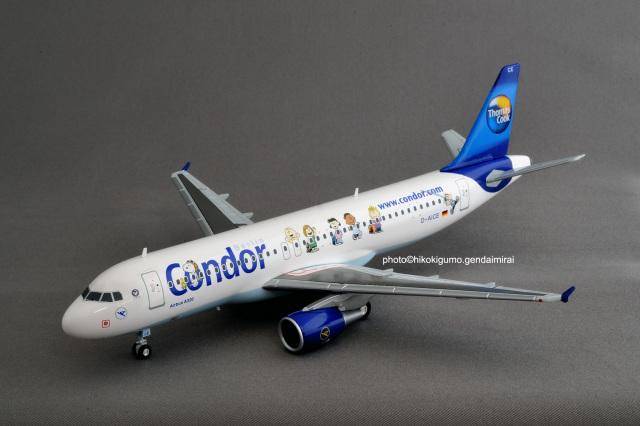 A320 コンドル航空 PEANUTS特別塗装 1:200 HERPA