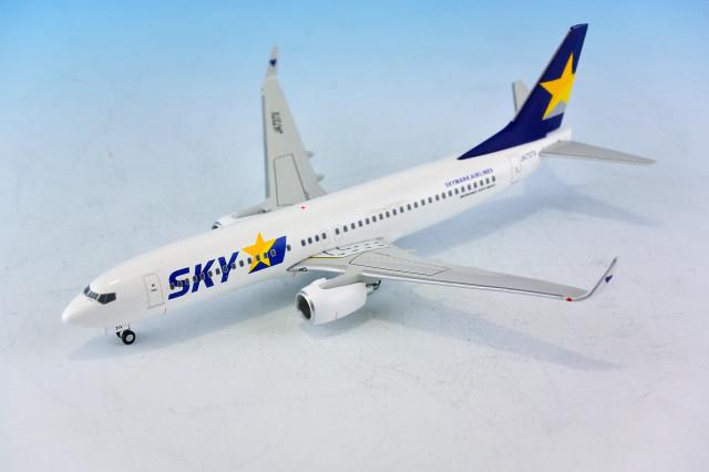 skymark JA737X 1:400 GJ