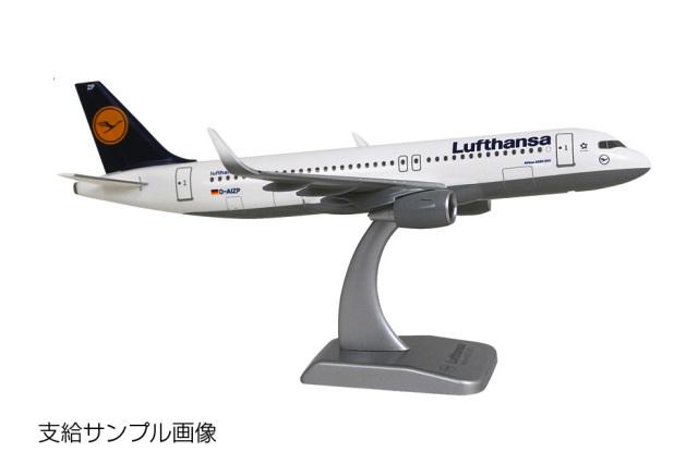 ルフトハンザ A320 1:200