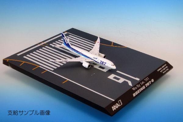 JA805A 1:500 地上姿勢