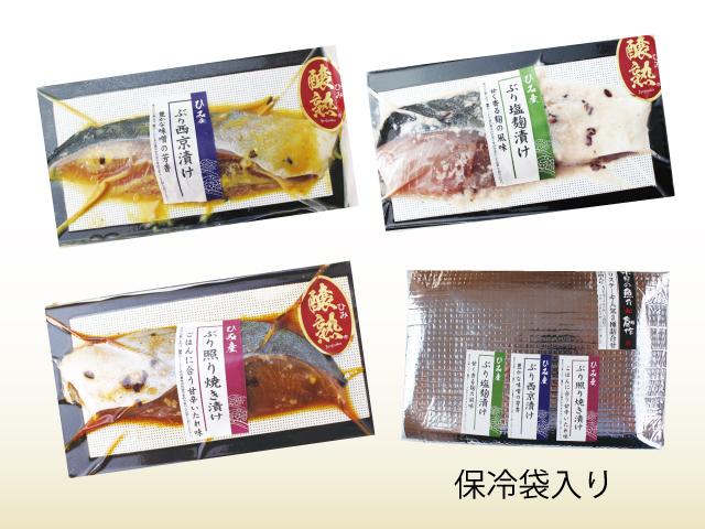 【送料込み】ぶりステーキ 人気のTOP3パックセット