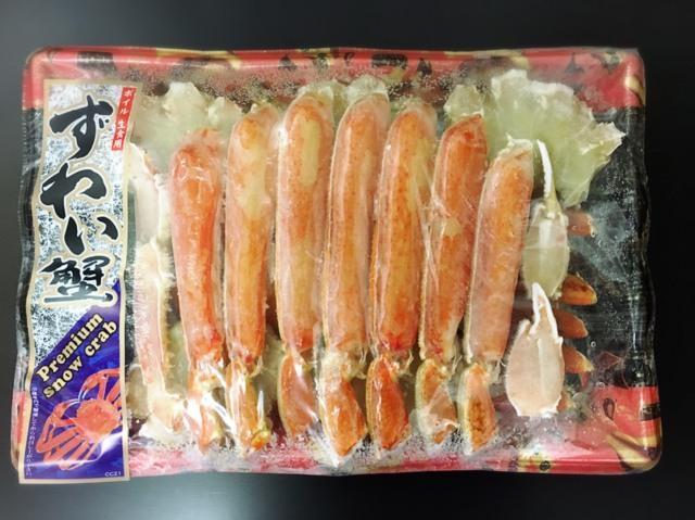 ずわい蟹(ボイル)