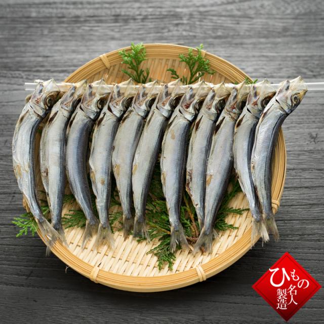 山陰沖日本海産ウルメイワシ(一夜干し)