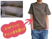 hinolismo-迷えるTシャツ半袖カーキにプリント-Good Onグッドオン使用